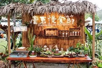 來臺東慢食節《起酵餐桌》 嚐遍山海發酵好滋味