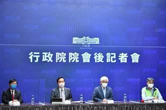 台灣與索馬利蘭共和國醫療合作協定 行政院准了