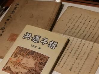 國圖漢學研究中心成立40年 宋史研究者王德毅捐逾6萬冊藏書