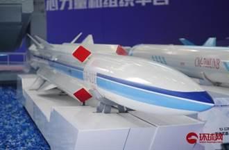 能打航母的飛彈長什麼樣?陸超音速反艦飛彈在航展上重磅登場