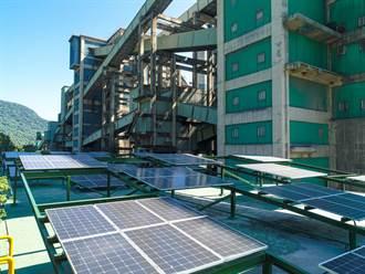 引入高科技產業 台泥和平廠打造低碳環保綠能園區