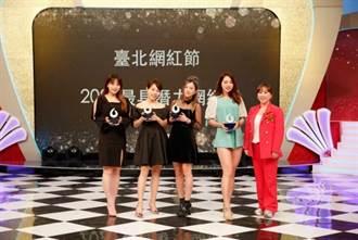 台灣新媒體發展協會 致力新媒體產業交流