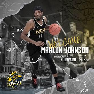 T1》中信特攻公布首名洋將馬龍 與台灣再續籃球緣分