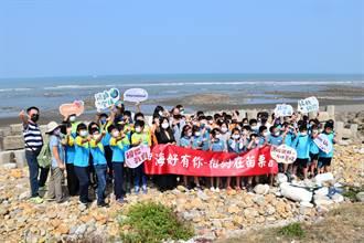 苗縣教育處辦四校聯合戶外教學 國際教育結合海洋生態保育