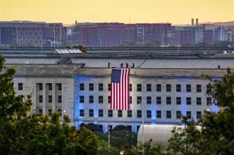 五角大廈:美中軍方官員會談 過程坦率深入
