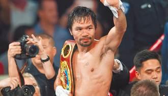拳擊》菲拳王帕奎奧正式退役選總統:再見了拳擊