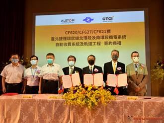 柯文哲出席機電系統工程標 簽約典禮