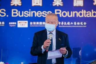 台美企業圓桌論壇 林伯豐呼籲政府、企業支持BTA