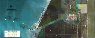 台南興建海水淡化廠招民眾反彈 市府協助民眾、團體與中央協調
