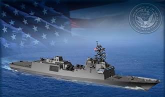 加速量產抗中 美軍最新神盾艦設計曝光