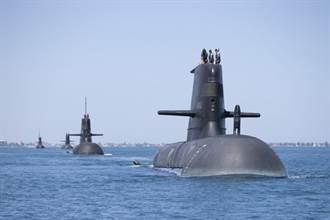 共軍對美英澳核潛艇合作首表態:堅決反對促撤銷