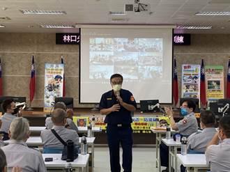 林口民防訓練視訊雙向交流 新北警局長分享治安六都第一喜訊