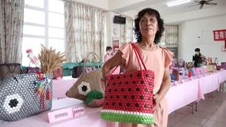 學甲編織達人李春金 創意巧手開發虱目魚頭包、西瓜包