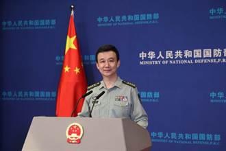 批對內政粗暴干涉 陸國防部:台灣的事不關日本什麼事