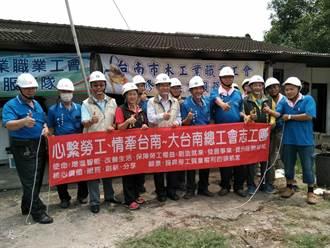 大台南总工会展多元人才价值 TTQS连8年摘金