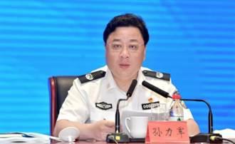陸前公安部副部長孫力軍被「雙開」 中紀委:政治野心極度膨脹