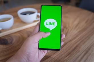 LINE投資詐騙太猖獗 「3大話術關鍵字」絕不要上當