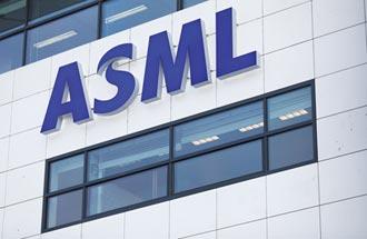 看旺需求 ASML上調2025財測