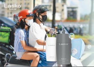 Fresh me鮮氣禦守 Lasko推個人空氣清淨機