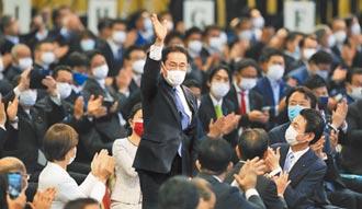 岸田文雄將成日本第100任首相 蔡總統、外交部表達祝賀