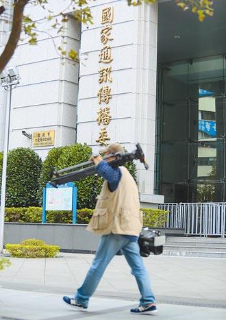 NCC程序違法 TVBS提告抗罰獲勝