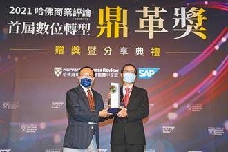勇奪數位轉型三大獎 中國信託最大贏家