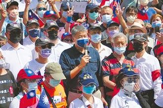 如果張亞中選台北市長