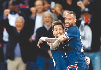 PSG三叉戟發威 梅西進球開胡