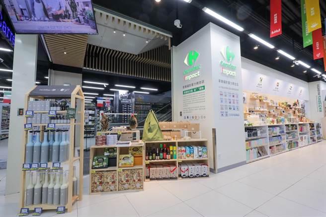 家樂福青埔店設置「影響力概念店」店中店,呼應Global Mall桃園A19訴求的「永續智能」。(家樂福提供)
