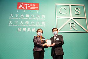 開創零碳服務的綠色房仲 信義房屋連續15年獲「天下永續公民獎」
