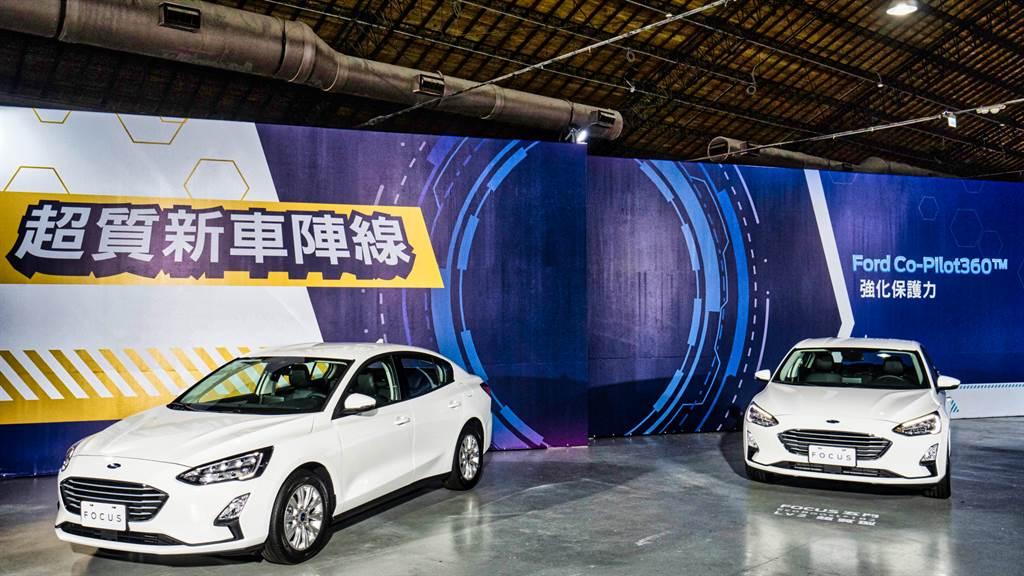 Focus四門/五門車型新增LED頭燈,售價與原先的佛心版相同。(圖/陳彥文攝)