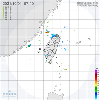 太平洋高壓減弱  吳德榮:今明應防範劇烈天氣