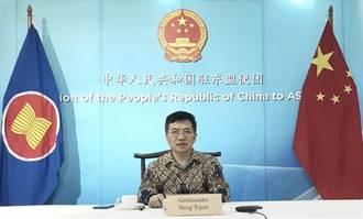 中國駐東協大使發文 批美英澳三邊安全夥伴關係