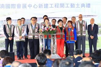 帶動地方龐大商機  產業界支持台中國際會展中心預算到位