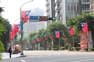 迎接雙十國慶 新北街頭掛1萬面國旗