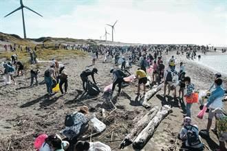 關注海洋廢棄物推圖鑑 台灣重新思考環境教育協會獲新北環境教育獎