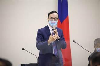 自由潛水世錦賽轉播撤我國旗 朱辦向北京政府喊話:此舉無助兩岸正向發展