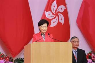 林鄭:香港真正踏上一國兩制正確軌道 應維護國安令國家安心