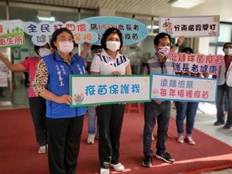 流感疫苗雲林縣今如期開打 另購5千劑肺炎鏈球菌疫苗保護長者