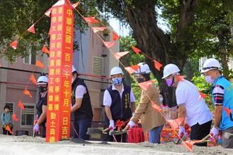 台東新港國中老舊校舍1日拆除重建 打造安心校園學習環境