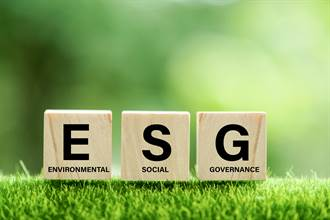 ESG成最新獨角獸?英國發行綠色國債 獲10倍超額認購