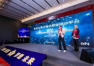 台灣人在大陸》這個大賽,成為兩岸創青築夢舞台