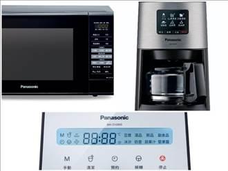 小資慢活的自煮時光 讓Panasonic廚房小家電全力支援