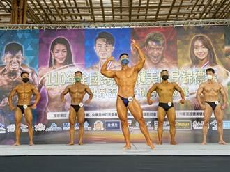 全國總統盃健美健身賽 周末客家文化園區登場