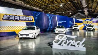 Ford Focus/Kuga「超質陣線」全面標配Lv2 舊換新73.9萬起