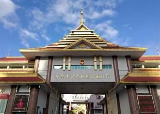 逾萬名詐騙犯在緬甸等待自首 瑞麗市:防疫壓力前所未有