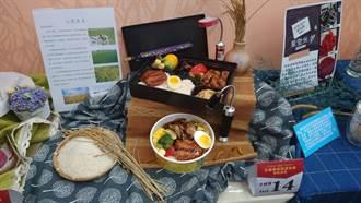 台南包辦米點競賽冠亞軍 鹽水及六甲農會創意料理開賣