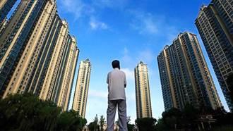大陸最緊房貸政策即將過去? 多地房貸利率放鬆、放款速度加快