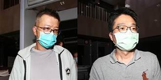 狂炒勞動基金海賺8000萬 2代操經理人羈押禁見