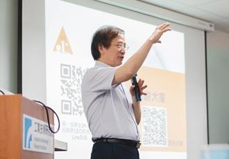 王崇智不藏私 傳授矽谷創業經驗